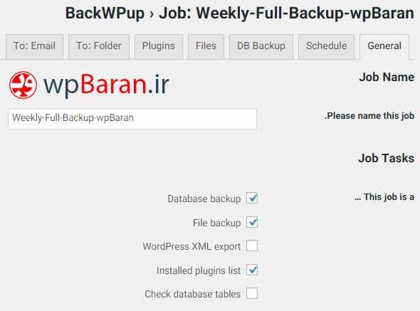 افزونه فول بکاپ وردپرس - بکاپ گیری کامل از وردپرس با افزونه BackWPup