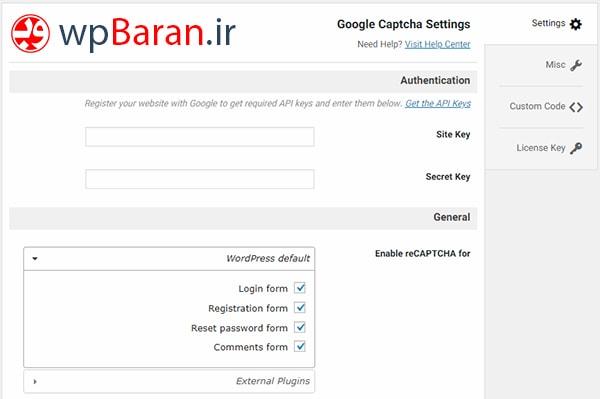 ایجاد کد امنیتی گوگل در وردپرس با افزونه Google Captcha