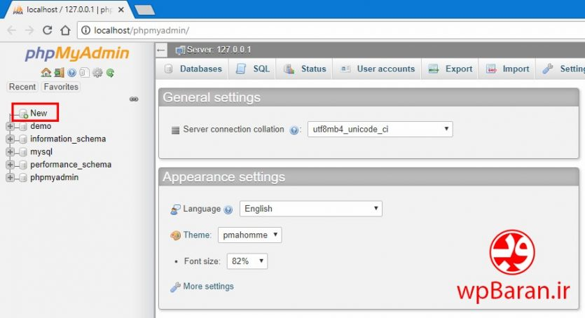 wordpress-installation-tutorial-phpmyadmin-wpbaran-ir