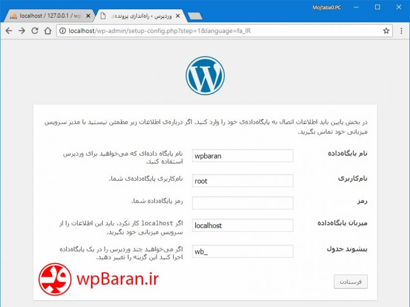 wordpress-installation-tutorial-wp-config-2-wpbaran-ir