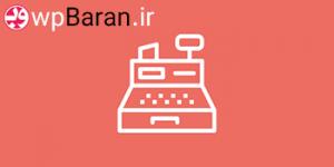 دانلود افزونه AffiliateWP فارسی + 15 افزونه جانبی (اورجینال)