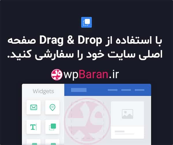 قالب Listify قالب آگهی وردپرس Listify فارسی (اورجینال)