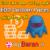 افزونه پرداخت مبلغ دلخواه EDD Custom Prices فارسی (دانلود + آموزش)