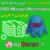 افزونه خرید دستی EDD Manual Purchases فارسی (دانلود + آموزش)