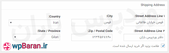 آدرس مشتری سفارشات افزونه EDD Simple Shipping فارسی